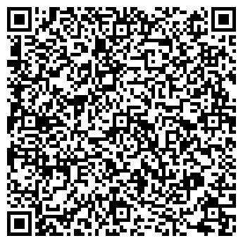 """QR-код с контактной информацией организации ЧП""""Шуба"""""""