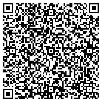 QR-код с контактной информацией организации Эридан системс, Частное предприятие