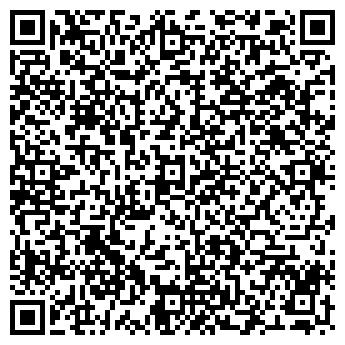 QR-код с контактной информацией организации «Леди Флер»