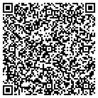 """QR-код с контактной информацией организации ООО """"ВЕНТУС"""""""