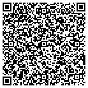 QR-код с контактной информацией организации DesignPoltava