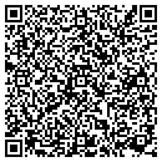 QR-код с контактной информацией организации Деко