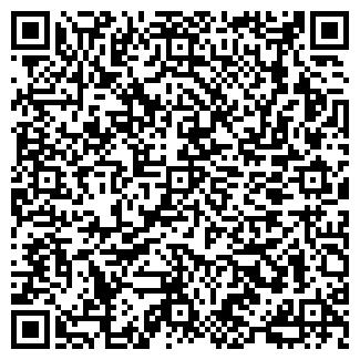 QR-код с контактной информацией организации 3D printing