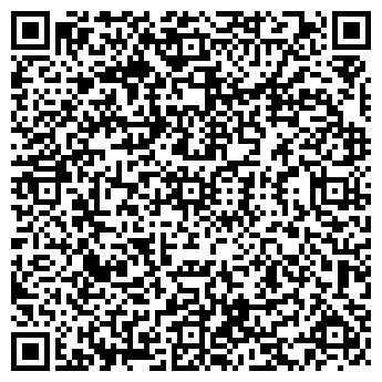QR-код с контактной информацией организации мандрівник
