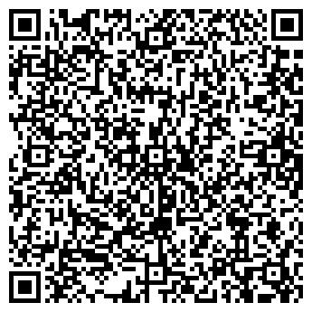 QR-код с контактной информацией организации ИНТЕРДИЗАЙН