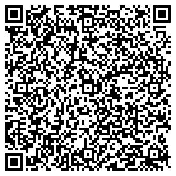 QR-код с контактной информацией организации 4ucto реклама