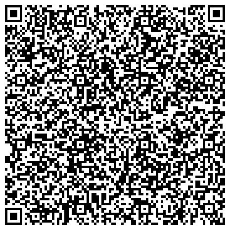 QR-код с контактной информацией организации «Престиж» — открытки ручной работы и свадебные аксессуары