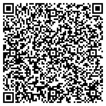 QR-код с контактной информацией организации Общество с ограниченной ответственностью BRANDCARD