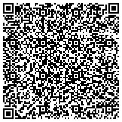 QR-код с контактной информацией организации Дисконтны й Клуб «Лига Избранных»