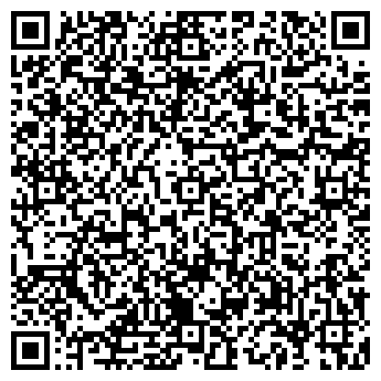 QR-код с контактной информацией организации Seal-plast