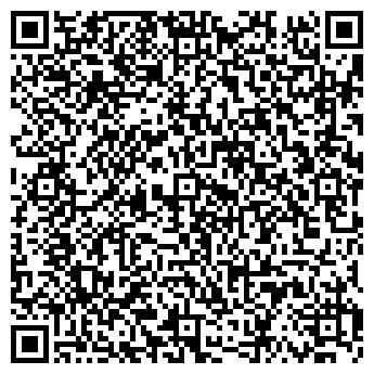 QR-код с контактной информацией организации Общество с ограниченной ответственностью ООО «Ортен»