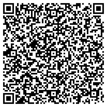 """QR-код с контактной информацией организации ООО """"АРТ-Дизайн"""""""
