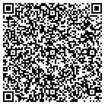 QR-код с контактной информацией организации BigBest