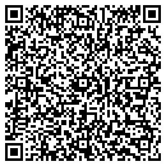 """QR-код с контактной информацией организации ООО""""Гопак»"""