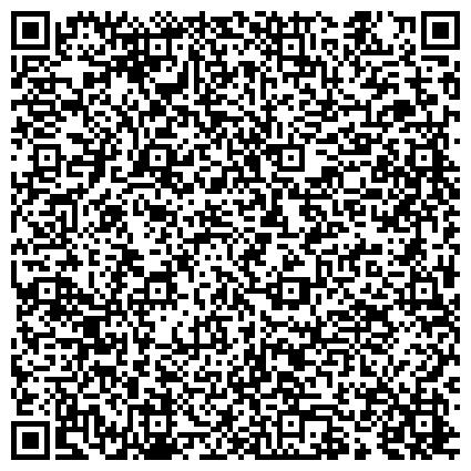 QR-код с контактной информацией организации Гольф, гольф магазин, клюшки, мячи, аксесуары для гольфа, — интернет-магазин «Golfshop»