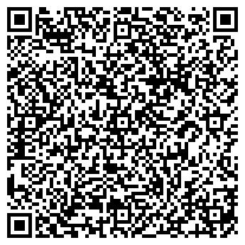 """QR-код с контактной информацией организации типография пат """"ВИПОЛ"""""""