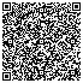 QR-код с контактной информацией организации Арт-технологии