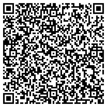 QR-код с контактной информацией организации Типография ВМВ