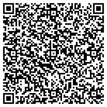 QR-код с контактной информацией организации СПД Гиренко И. И.
