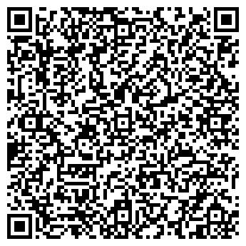 QR-код с контактной информацией организации ЧП«Вікторія», Частное предприятие