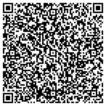 QR-код с контактной информацией организации Экспресс-Штамп, ООО