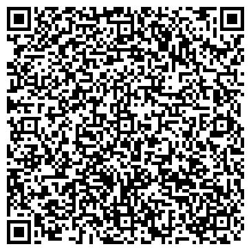 QR-код с контактной информацией организации Элопак Фастов, ОАО