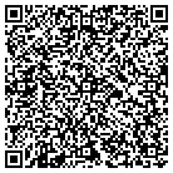 QR-код с контактной информацией организации ЧП Книга плюс