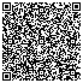 QR-код с контактной информацией организации Вериас ТД, ООО