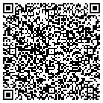 QR-код с контактной информацией организации SPONOMA(Спонома), ТС