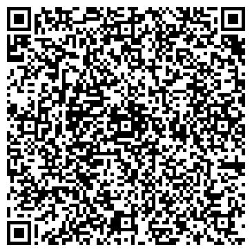 QR-код с контактной информацией организации Фолиа, ООО