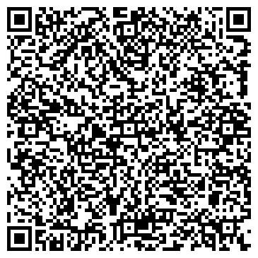 QR-код с контактной информацией организации Химчак А.И., СПД