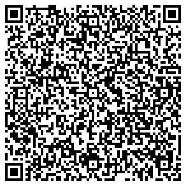 QR-код с контактной информацией организации EAST-WEST ASSOCIATES, ООО