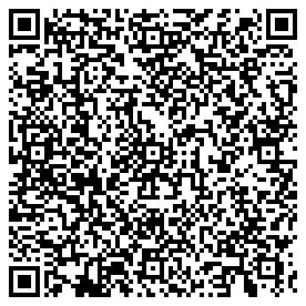QR-код с контактной информацией организации Стар Дизайн, ООО