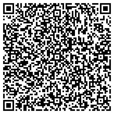 QR-код с контактной информацией организации Тара-Сервис, ООО