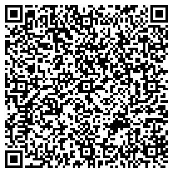 QR-код с контактной информацией организации Корвет В, ООО