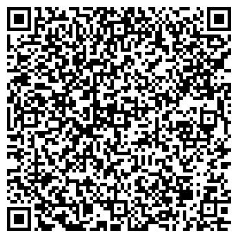 QR-код с контактной информацией организации Базис(Бюро рекламы), ЧП