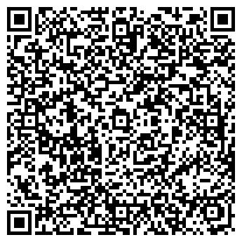 QR-код с контактной информацией организации Импел Гриффин, ООО