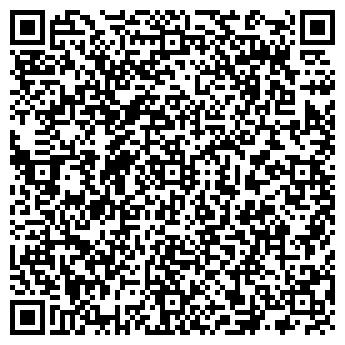 QR-код с контактной информацией организации Миг Фотоателъе, ООО
