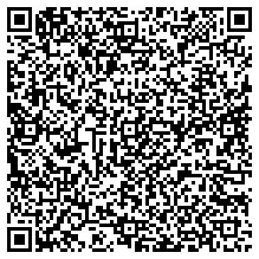 QR-код с контактной информацией организации Вайлд Вест,ООО