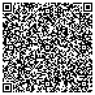 QR-код с контактной информацией организации Фотостудия Професионал, ЧП