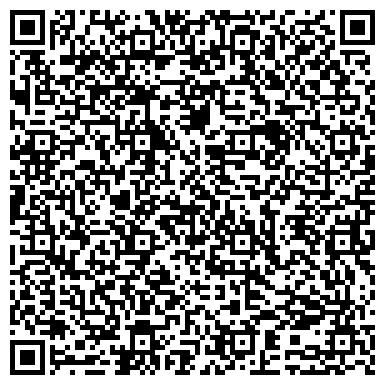 QR-код с контактной информацией организации Пирамида Реклама в Василькове, ООО