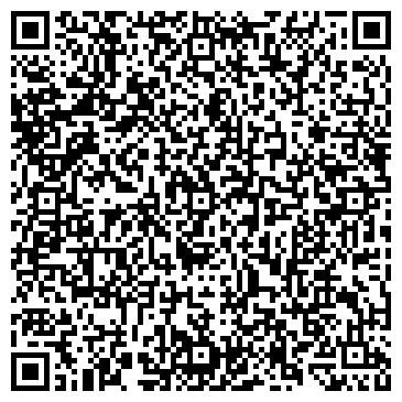 QR-код с контактной информацией организации Комекс-Финанс, ООО