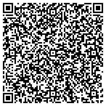 QR-код с контактной информацией организации Украинская Архивная Компания, ООО