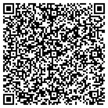 QR-код с контактной информацией организации ФотоАлекс, ЧП (Fotoalex)