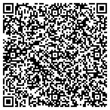 QR-код с контактной информацией организации Фотосалон Светлана, ЧП
