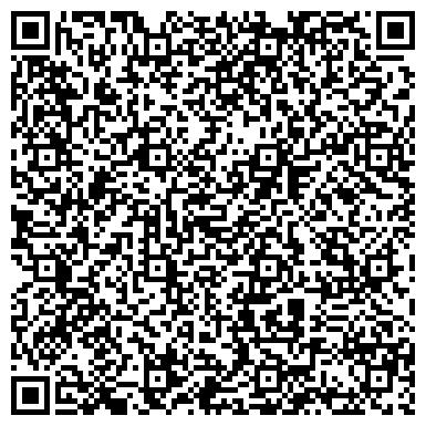 QR-код с контактной информацией организации Фентези, Фотостудия (Fantasy)