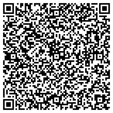 QR-код с контактной информацией организации РПФ Вдохновение, ЧП