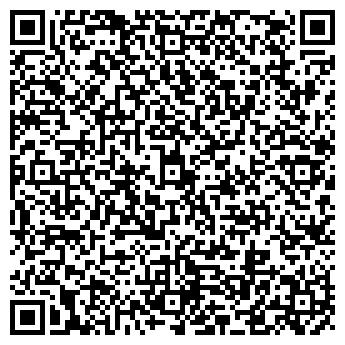 QR-код с контактной информацией организации Фотостудия Акара, ЧП