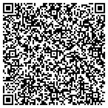 QR-код с контактной информацией организации Фотостудия SEM, ЧП