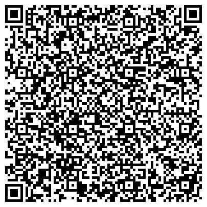 QR-код с контактной информацией организации Streamtech, ЧП (Стрімтек РА)